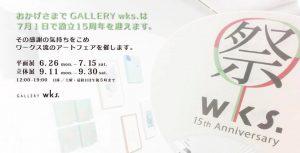 wks. 15th Anniversary